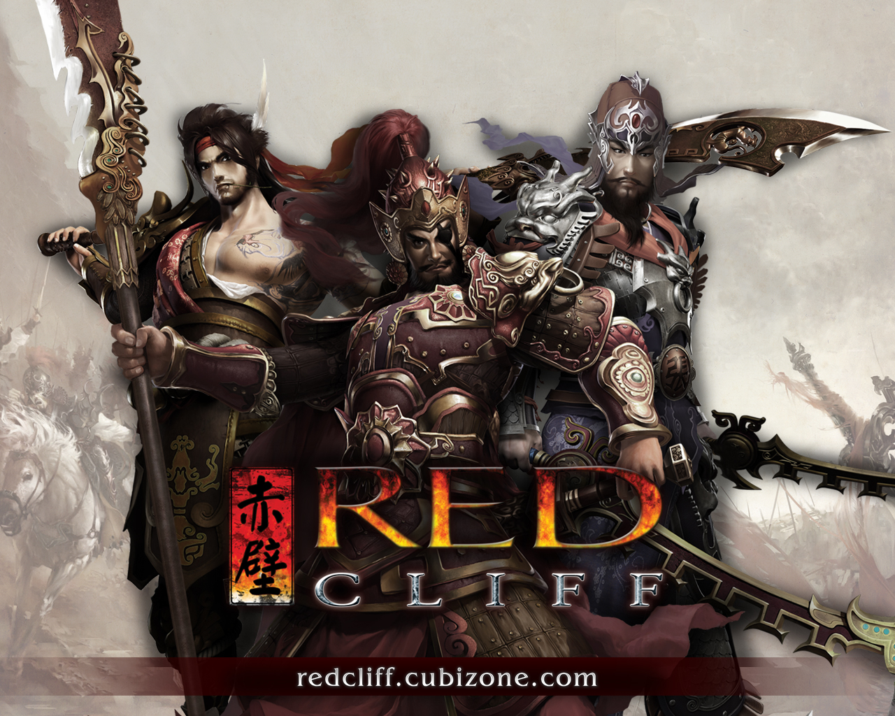 Red Cliff Wallpaper 2