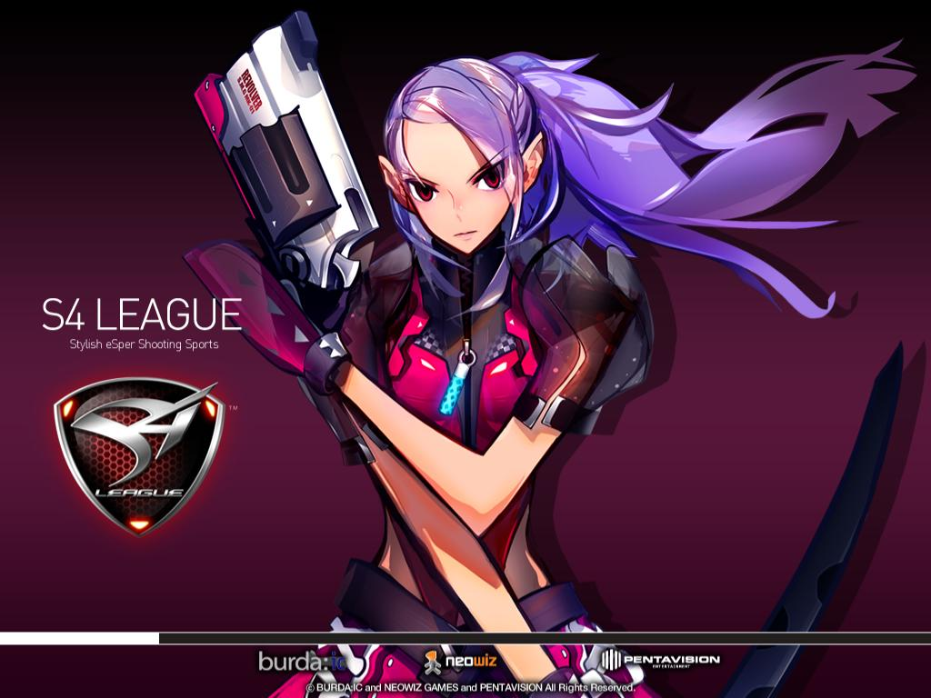 S4league Download