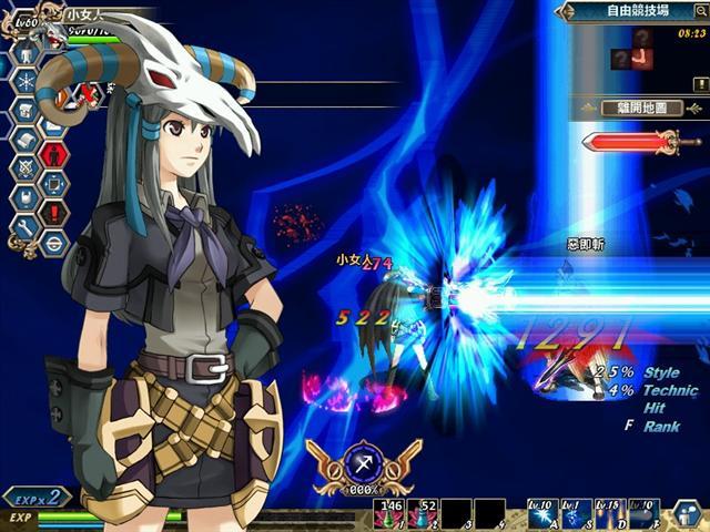 Battle of Destiny (1)