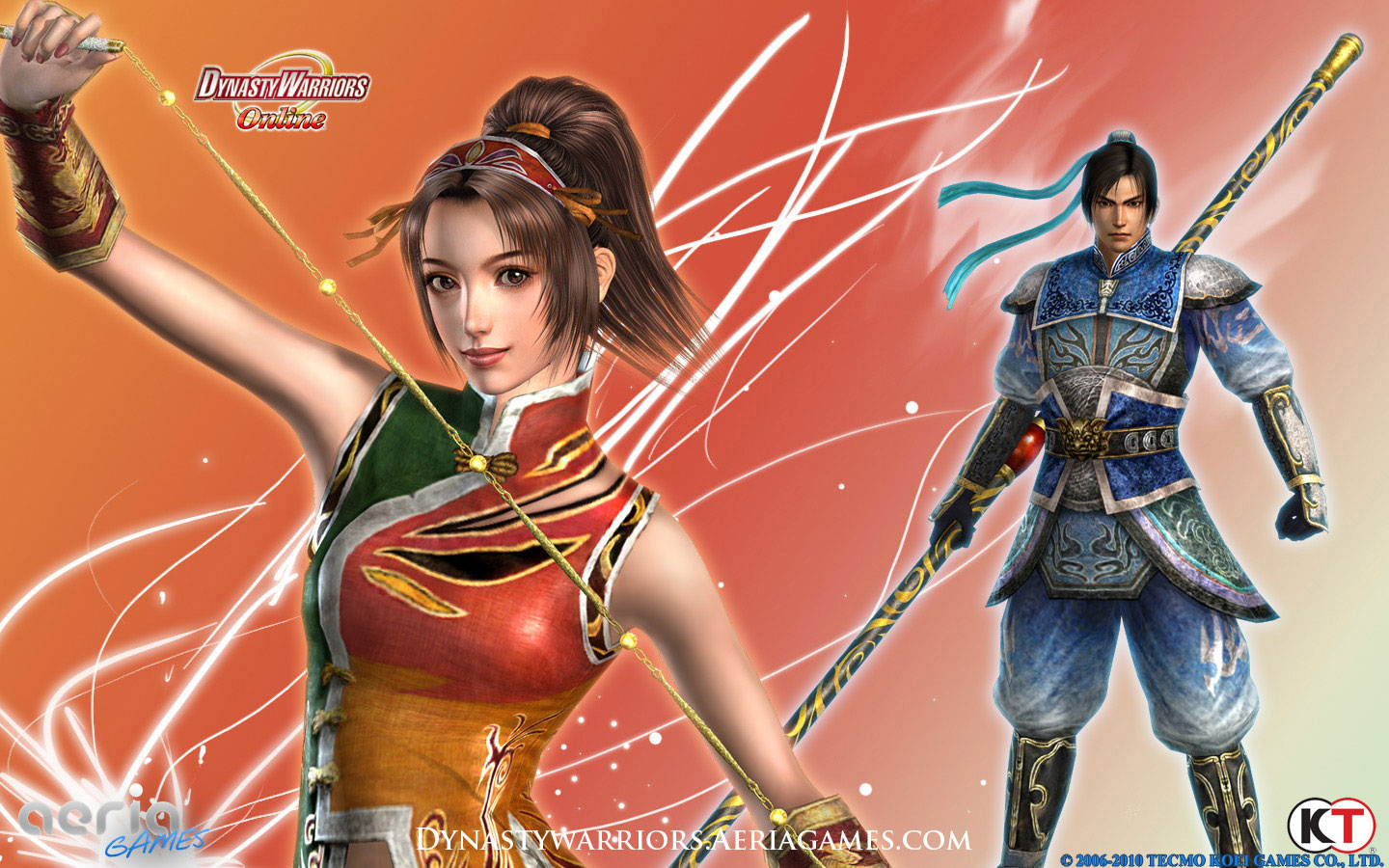Dynasty Warriors Online wallpaper