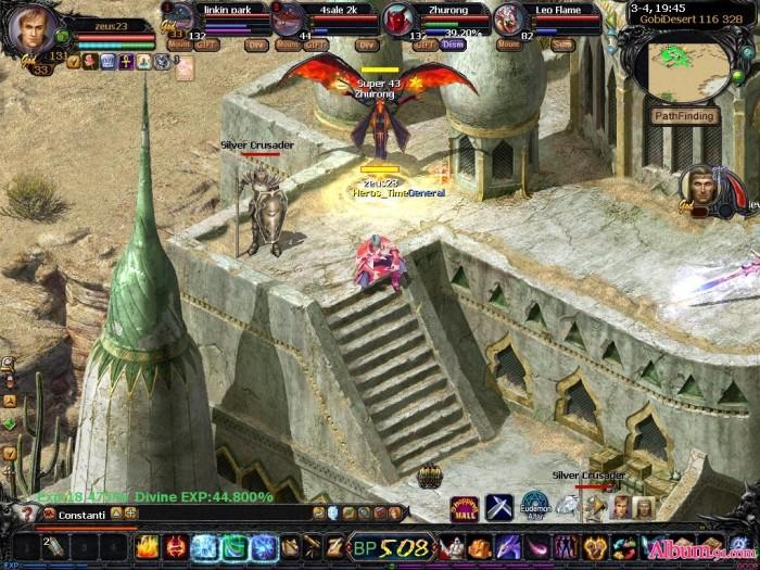 Eudemons Online (5)
