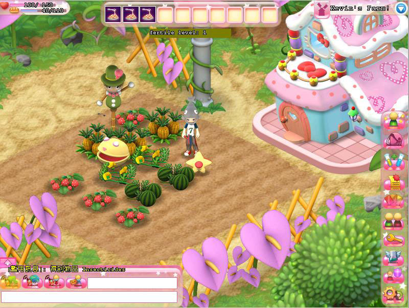 Hello Kitty Online (3)