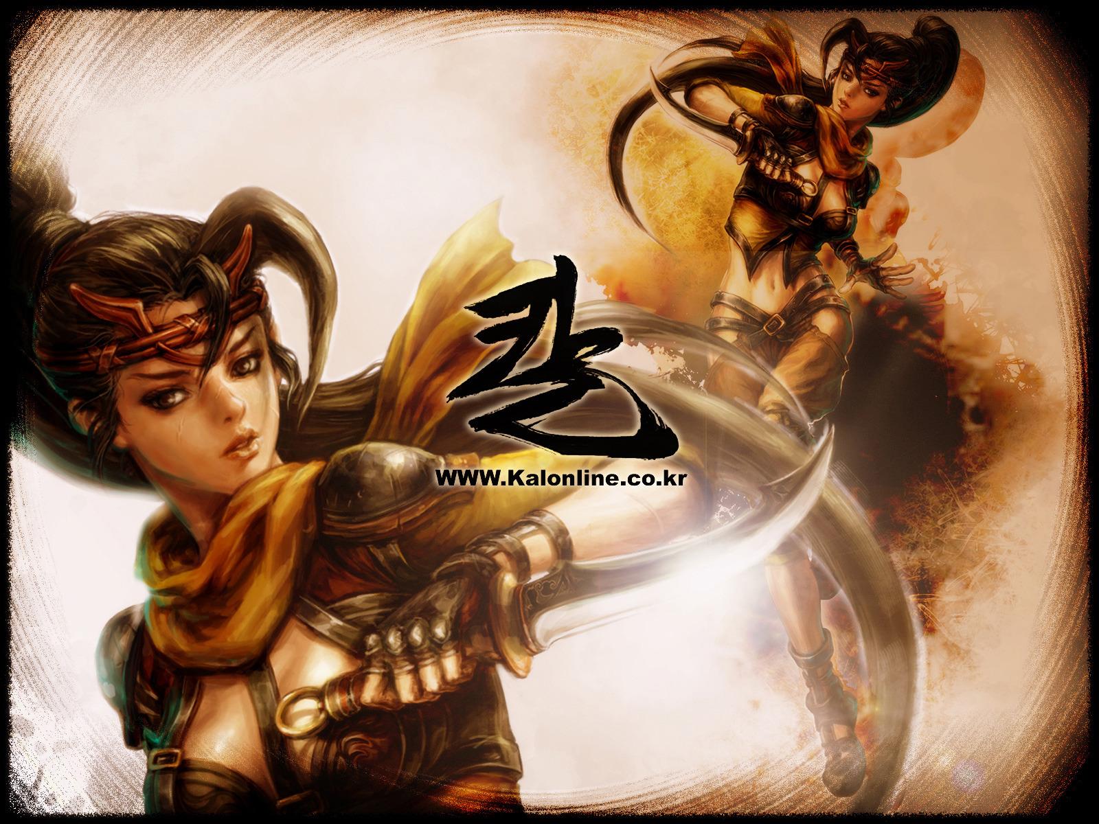 Kal Online wallpaper