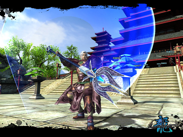 Loong The Power of the Dragon (5)