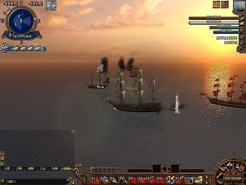 Voyage Century Online (4)