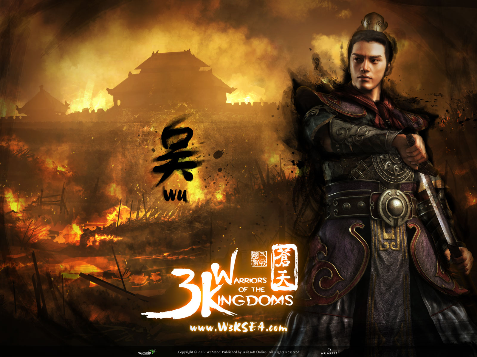 Warriors of the Three Kingdoms (2)