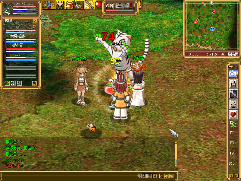 Water Margin Online Review And Download Mmobomb Com