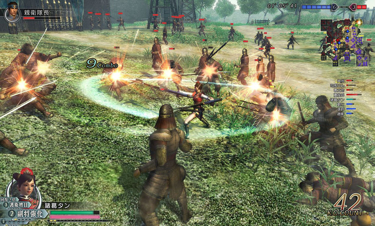 dynasty warriors online (1)