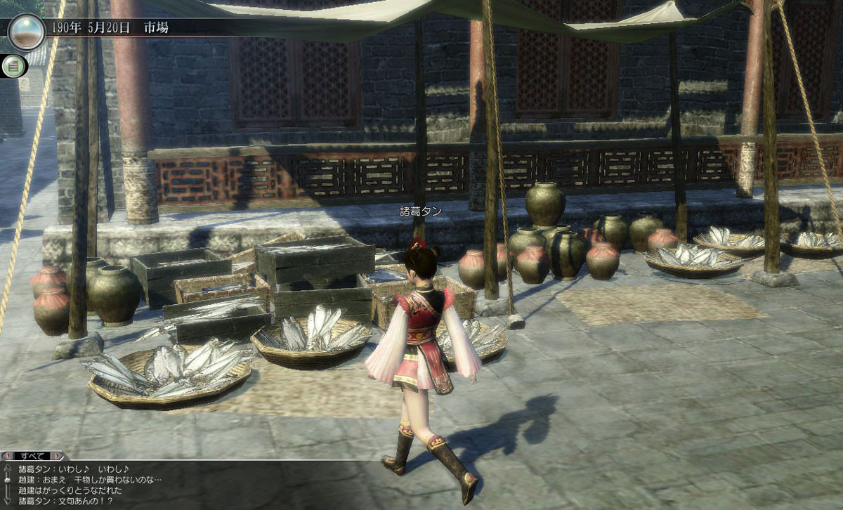 dynasty warriors online (2)