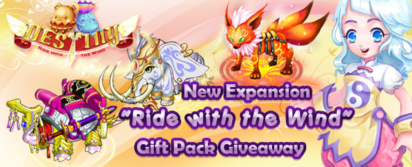 Destiny Online Expansion Ride with the Wind Gift Pack Key Giveaway