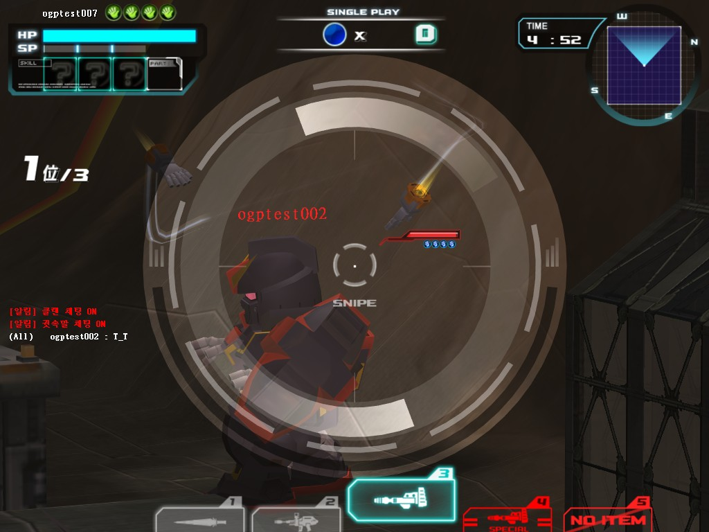SD Gundam Capsule Fighter Online (3)