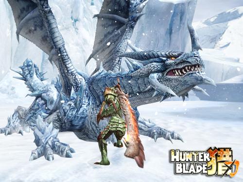 Hunter Blade (1)