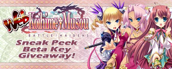Web Koihime Musou Beta Key Giveaway