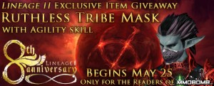 Lineage II Exclusive Item Key Giveaway 1