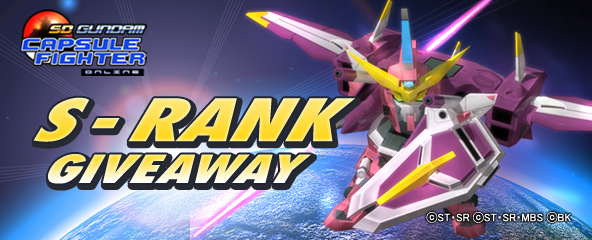 SD Gundam Capsule Fighter Online Gift Pack Giveaway
