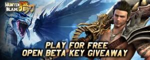 Hunter Blade Gift Pack Giveaway 1