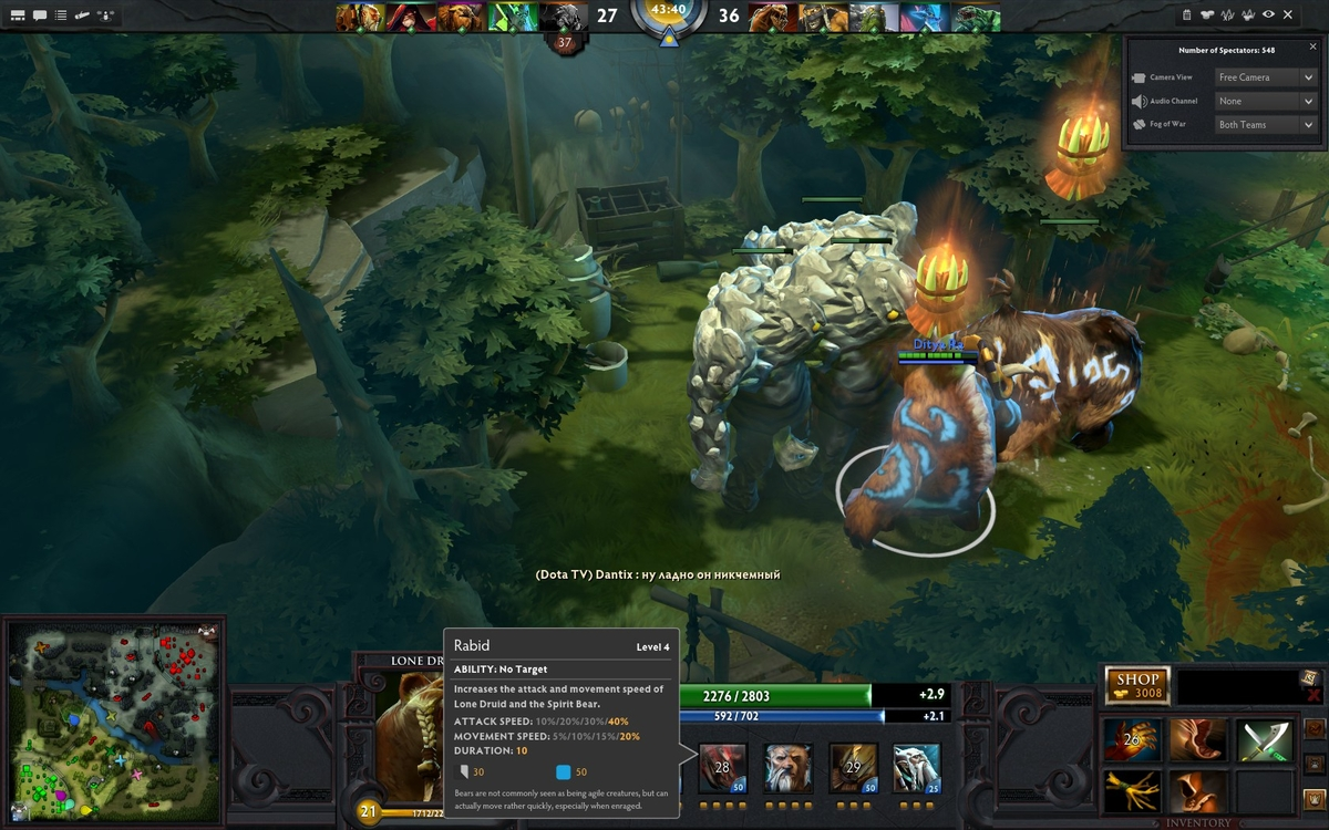 dota-2-jungle-lone-druid