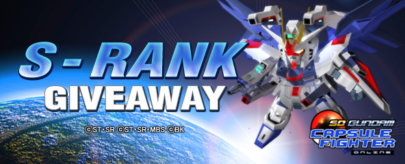 SD Gundam Capsule Fighter Online Free Unit Giveaway