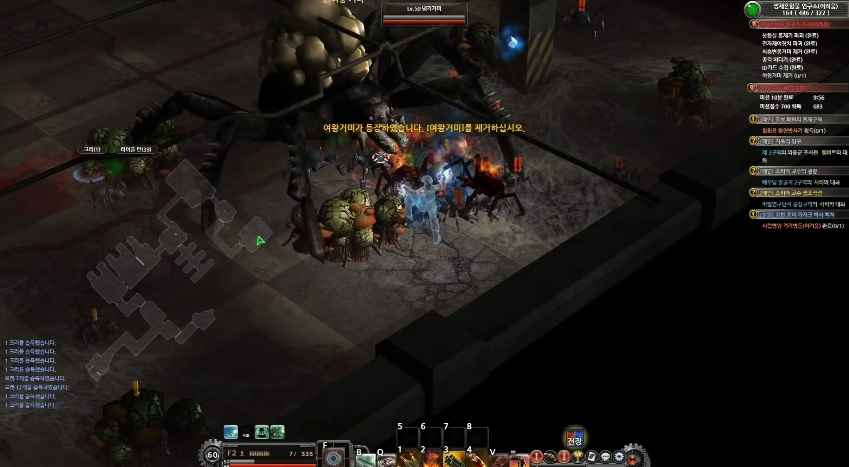 metal-reaper-online-10