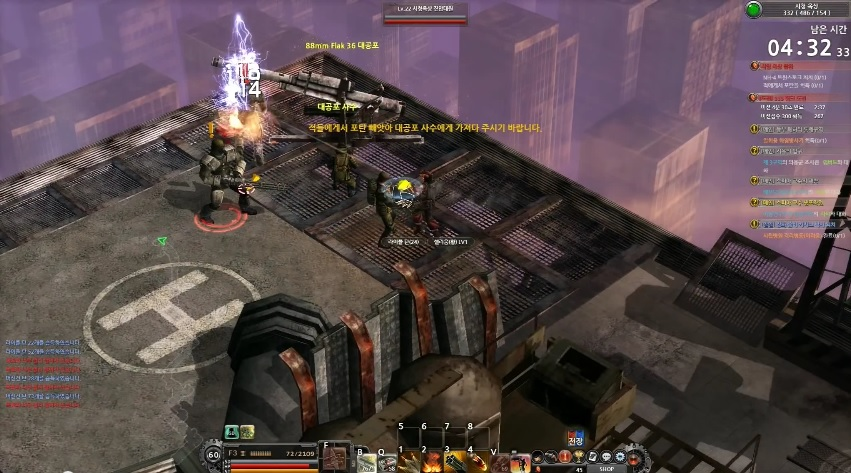 metal-reaper-online-6