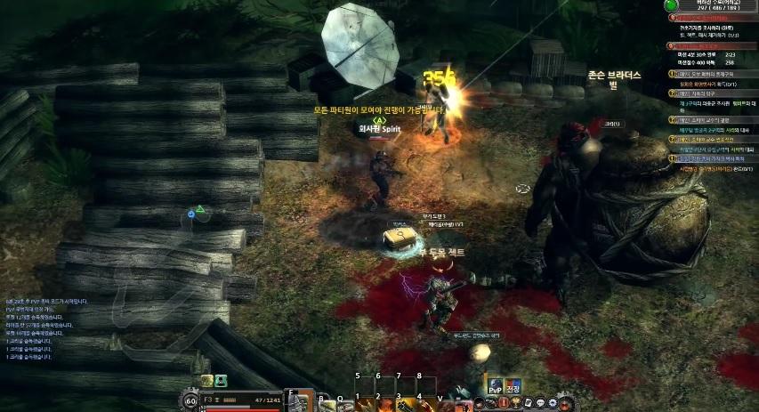 metal-reaper-online-9