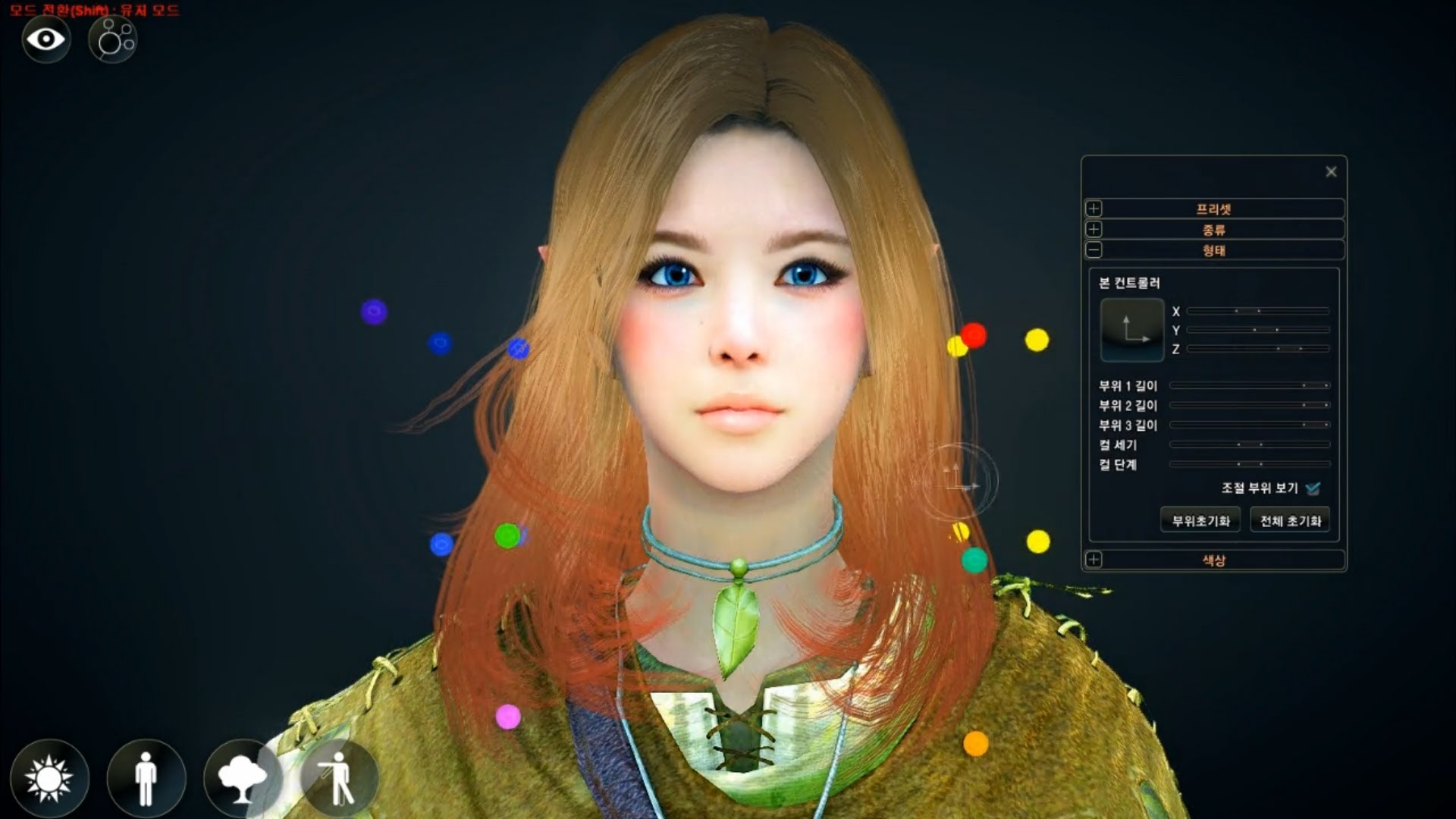 Black Desert Review And Download: 3d creator free