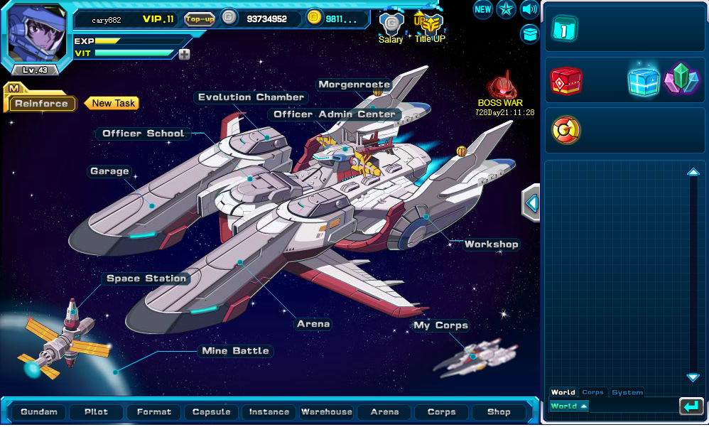 SD_Gundam_Ship_Menu