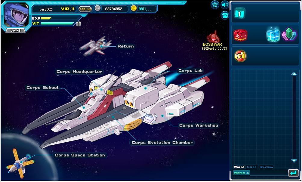 SD_Gundam_Ship_chambers