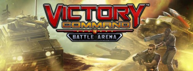 vic_command_beta_signup_feat