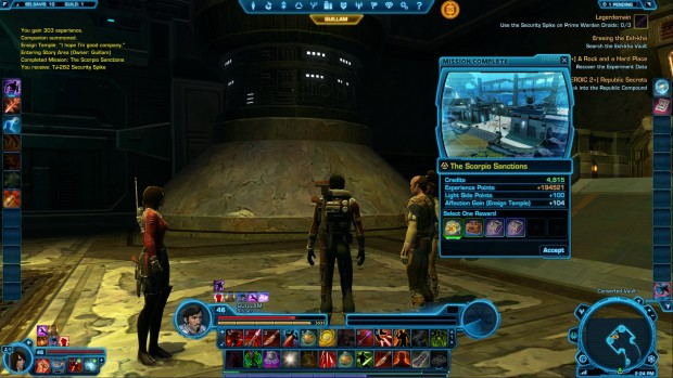 SWTOR_12x_boost_feat