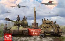 "War Thunder to Sponsor ""Roads of Glory"" Rally"