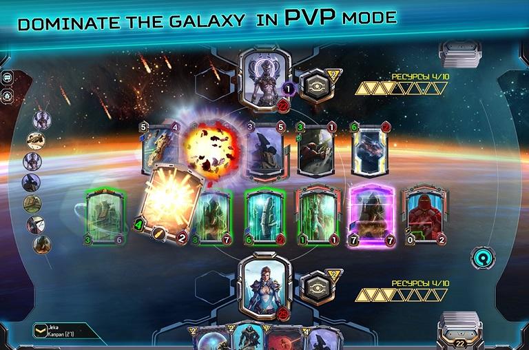 star-crusade-1