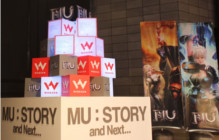 MU Online Turns 14 Years Old