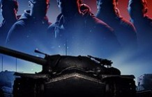 World of Tanks WGL