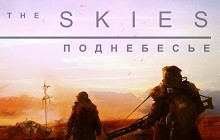 the-skies-logo