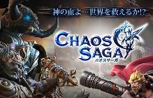 chaos-saga-feat