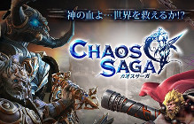Freshly Launched MMO Chaos Saga Shuts Down After 24 Hours, Likely Due To Massive Copyright Infringement