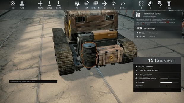 crossout-dev-blog