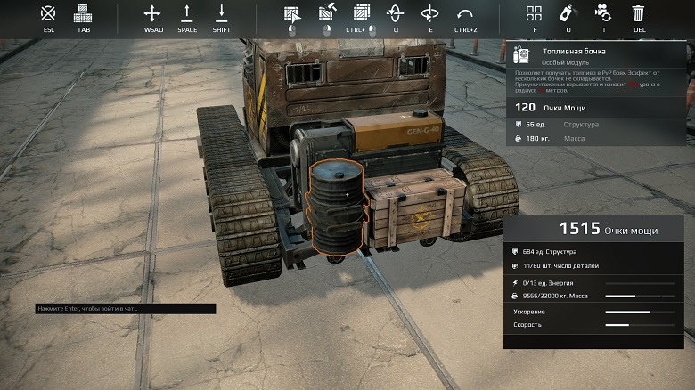 Crossout Offers Tips And Tips For Constructing The Ultimate