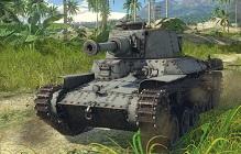 Japanese Tanks Rumbling Into War Thunder