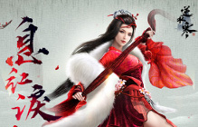 NetEase Reveals English Name For Upcoming Martial Arts MMORPG