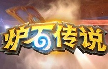 Hearthstone logo China