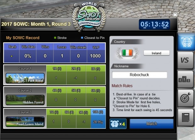Shot Online World Championship menu