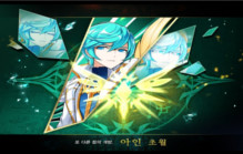 Elsword's Ain Gets 2nd Job Line