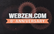 Webzen Celebrating 8th Anniversary, Releases MU Online Season 12 Part One