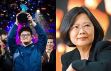 Taiwan President Tsai Ing-Wen Congratulates Hearthstone World Champ Via Facebook