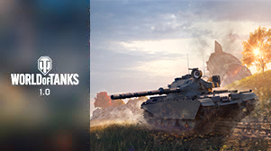 World of Tanks 1.0 Invite Codes Giveaway (New Players)