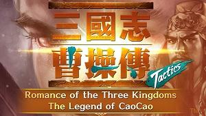 rotk-caocao-logo