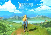 Nexon Rumored To Cancel Peria Chronicles Over User Satisfaction Issues