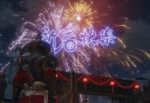 Conqueror's Blade Celebrates The Winter Light Festival With Fireworks And New Maps
